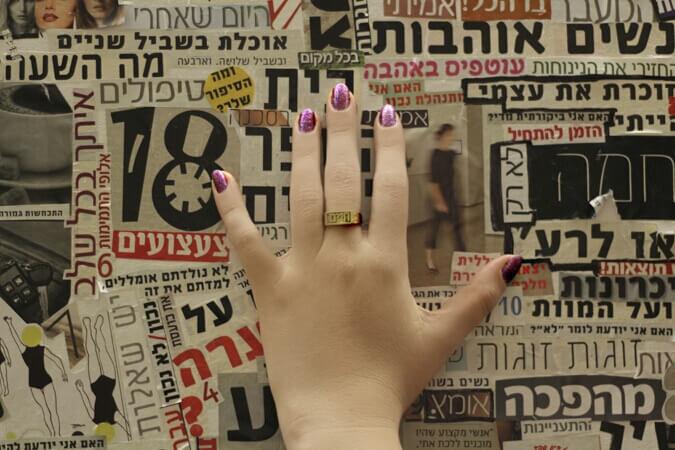 טבעת חיים של DiVeDa