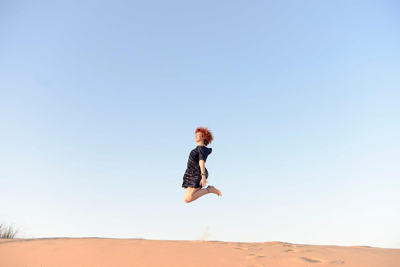 לקפוץ לגובה