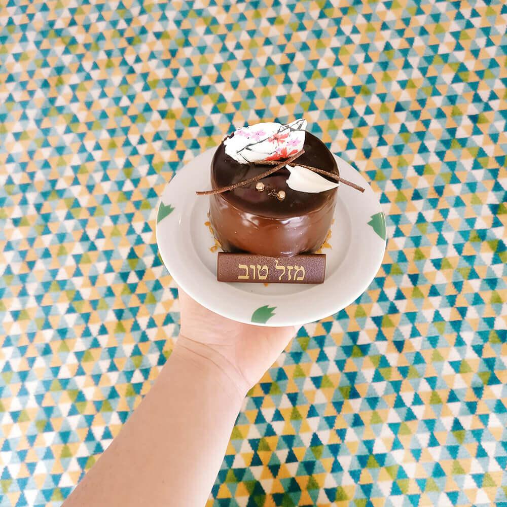 עוגת שוקולד מפנקת