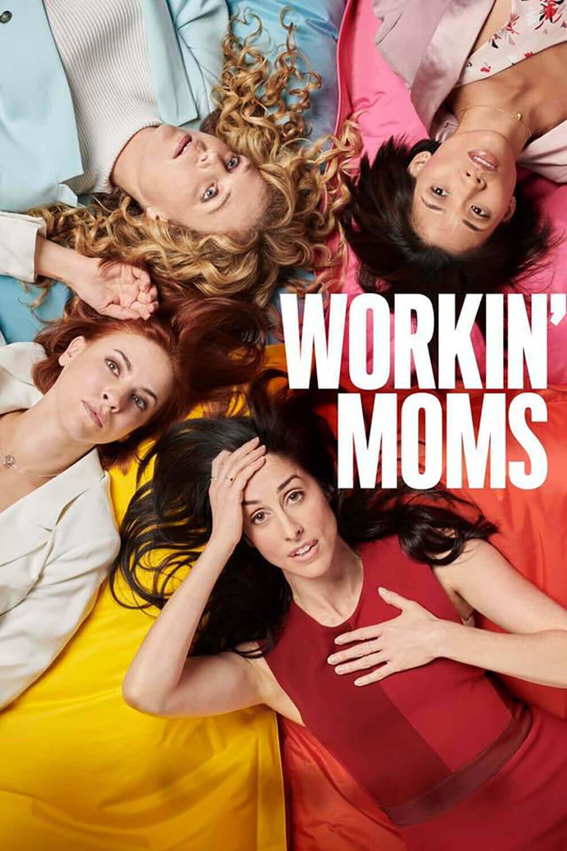 """אל תוותרו על הסדרה """"אמהות עובדות"""""""