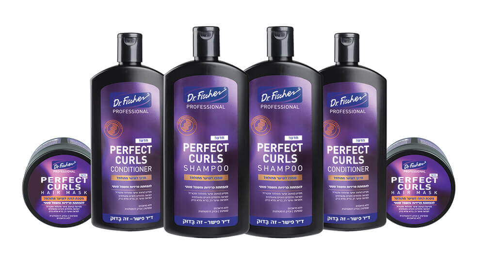 """ערכת מוצרים לשיער מתולתל של ד""""ר פישר פרופשיונל"""